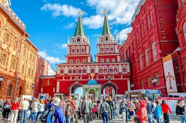 Какого числа день города Москвы 2017