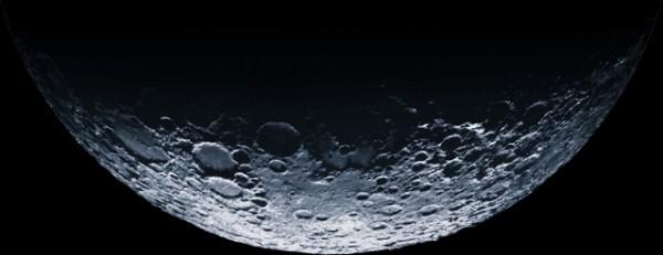 Какая сейчас луна 8 января 2018 года: растущая или убывающая