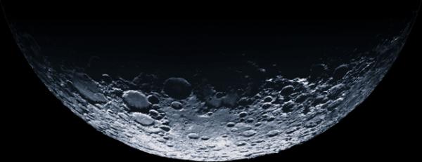 Какая сейчас луна 16 ноября 2017 года: растущая или убывающая