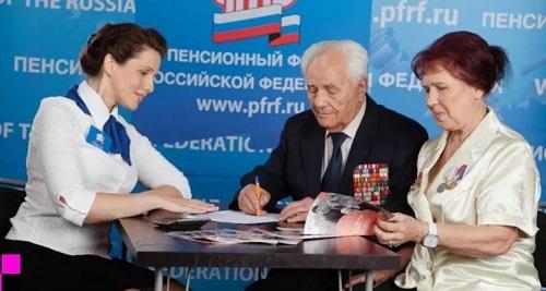 Пенсионный возраст в России новости