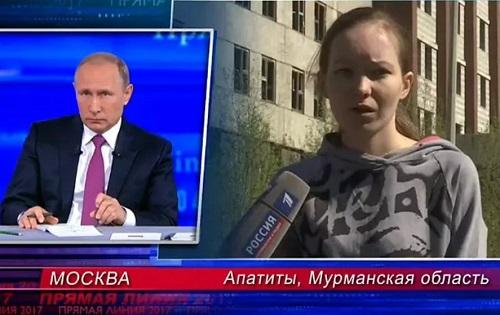 Дарья Старикова: последние новости