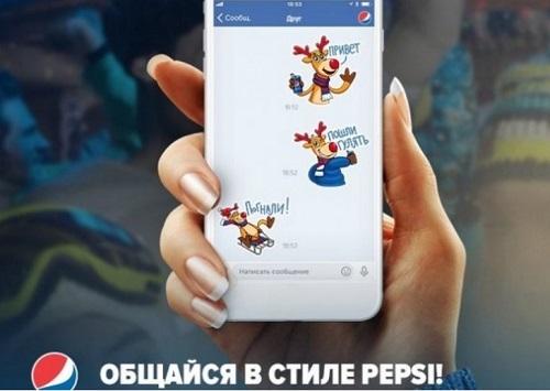 Кодовая фраза для стикеров ВКонтакте