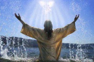 Крещенская вода 2018