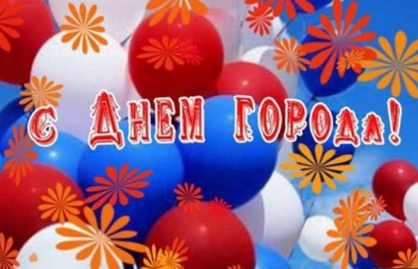 День города Симферополь 2018: когда будет