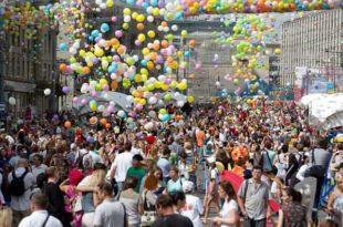 Программа мероприятий на день города Москва 2017