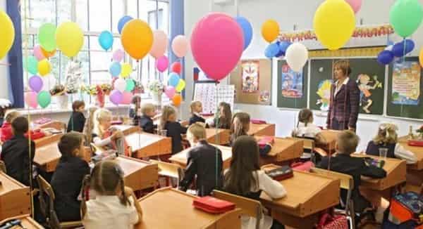 День учителя какого числа