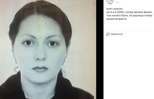Лиана Власова: история больной или мошенницы
