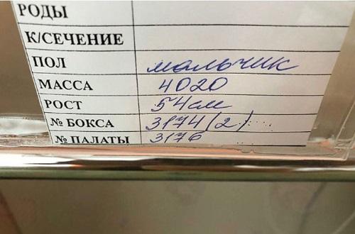 У Андрея Малахова родился сын