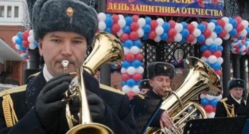 23 февраля 2019 года: мероприятия в Москве на выходных