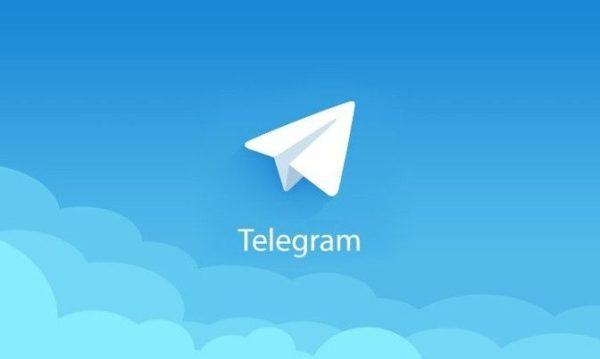 Телеграм не работает