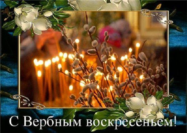 картинки с Вербным воскресеньем