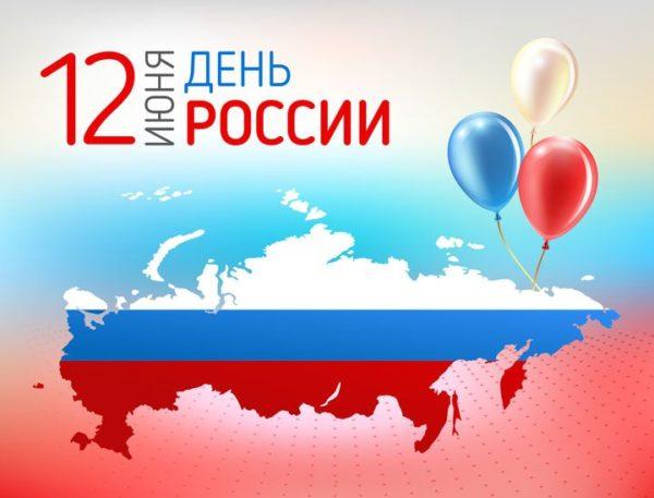 День России 2018 в Москве: салют и фейерверк