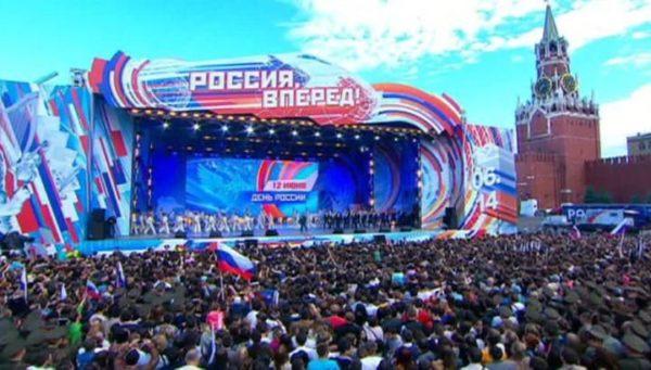День России 2018 в Москве: концерты в городе