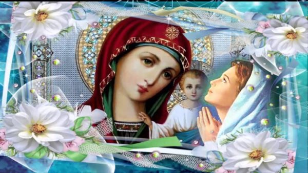 День иконы казанской божьей матери что делать