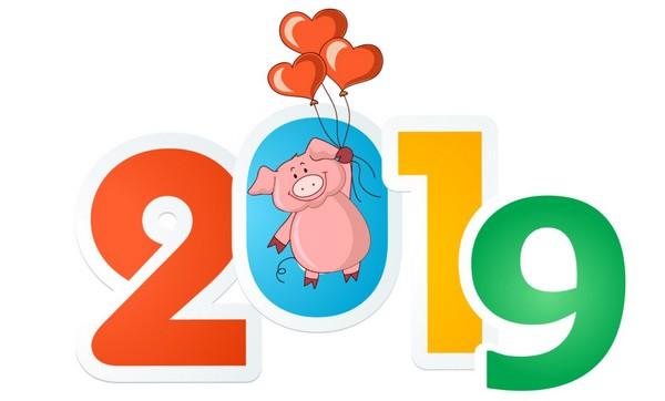 Картинка символ новогодняя свинья 219