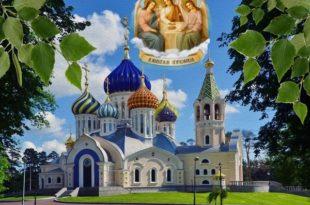 Троица в 2019 году: какого числа у православных по календарю